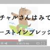 VTuberアニメ「バーチャルさんはみている」は面白い試み:感想レビュー