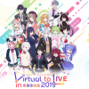 Virtual to LIVE in 両国国技館 2019 - にじさんじ