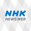 映画「鬼滅の刃」興行収入1位に|NHK 首都圏のニュース
