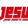 ライセンス | 一般社団法人日本eスポーツ連合オフィシャルサイト