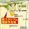 【F東京】ミクシィと年1.5億円複数年契約 代々木公園新スタジアムも賛同で実現加